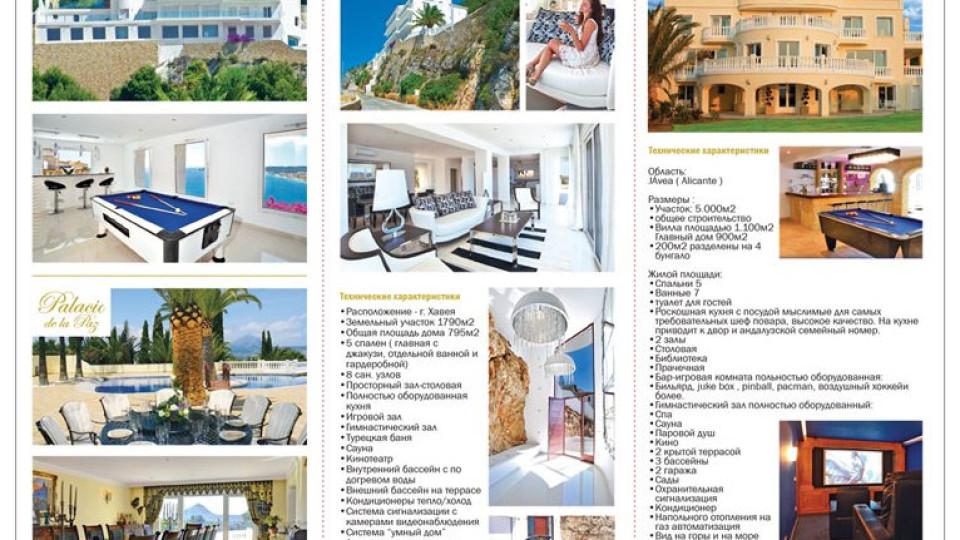 A4 Tri-fold leaflet
